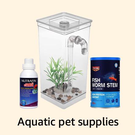 Aquatic pet supplies