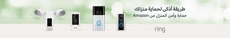 نقدم لكم كاميرات Stick Up & Indoor