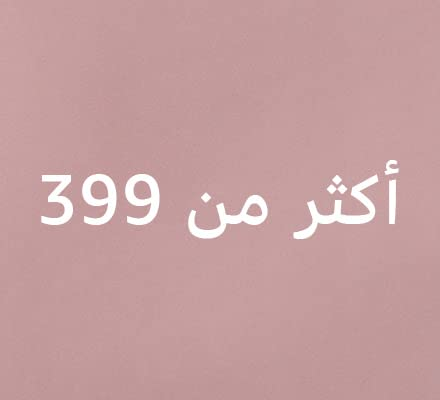 above 399