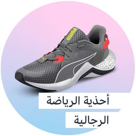 Men's shoes & slides