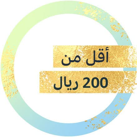 Below 200