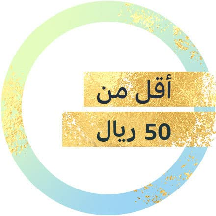 Below 50