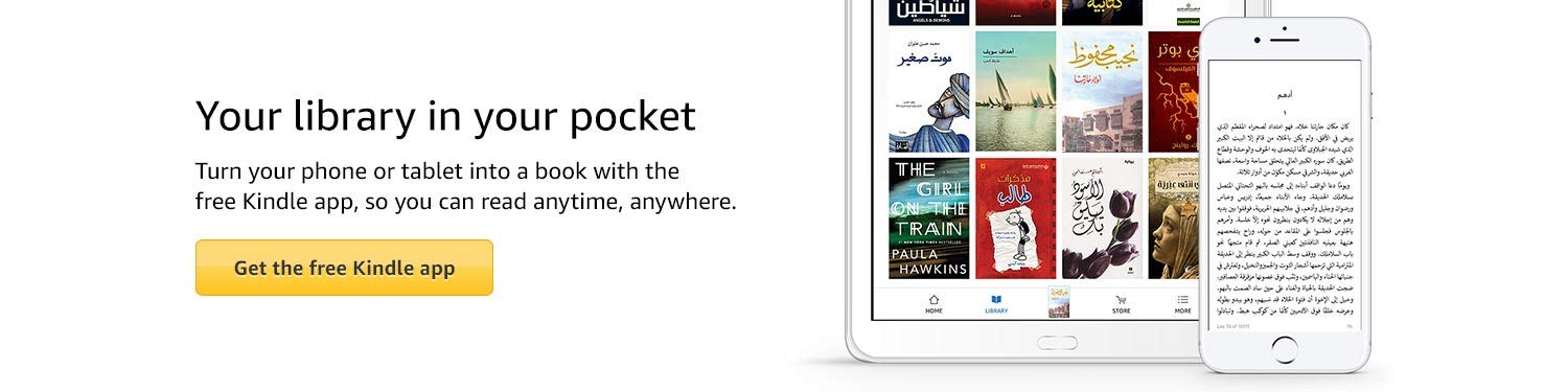 Your library in your pocket