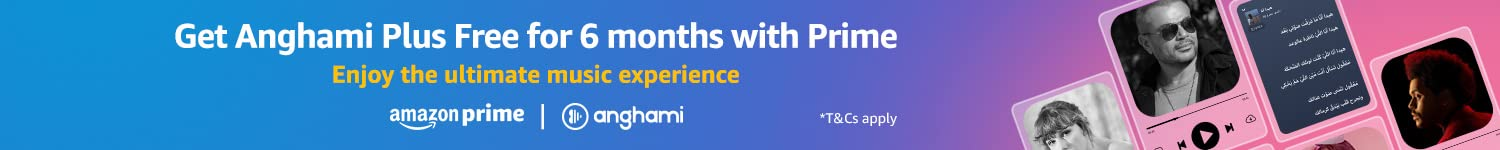 Free Anghami Plus with Prime