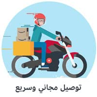 Free & Fast Delivery'