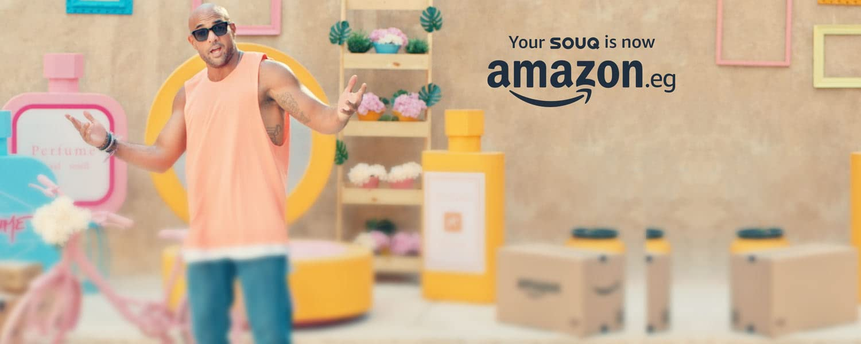 Your Souq is now Amazon