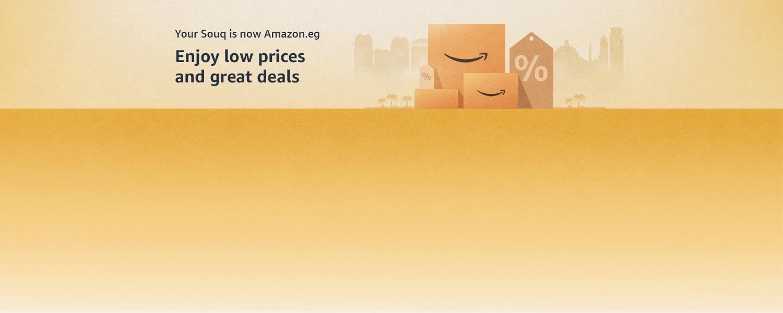 Amazon Benefits