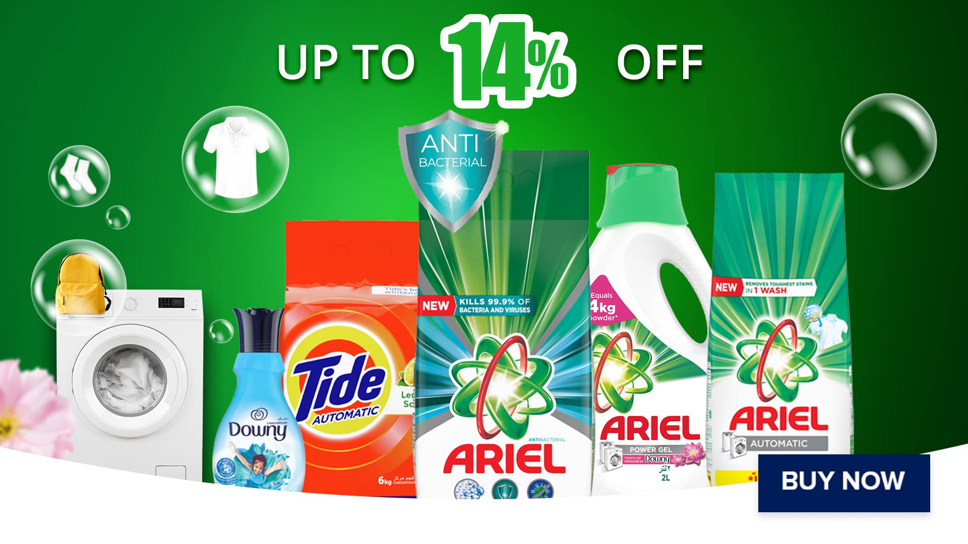 Up to 14% off fabric & home care