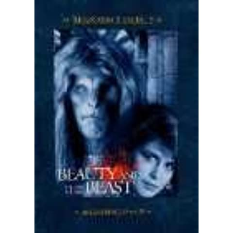 Beauty And The Beast - Series 2 Deel 2