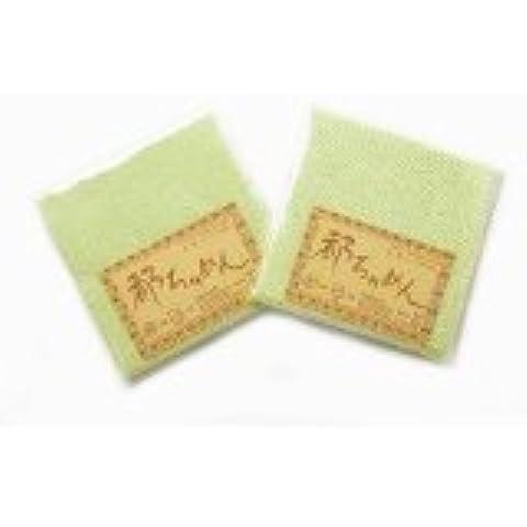 Pre-Cut (9.0 × 12.9) Plain Rayon Crepe Japanese Chirimen kimono Fabric Quilt Patchwork 143 by Miyako Chirimen - Plain Fabric Quilt