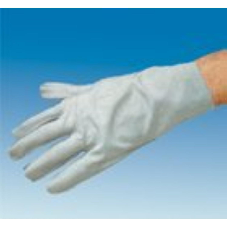 Derma Sciences Ssbwcdp1 Silverseal Acute graver Gants, Gants, Gants, pédiatrique Taille 70c56f
