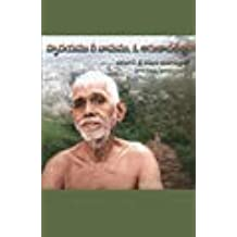 Amazon In Ramana Maharshi Religion Books