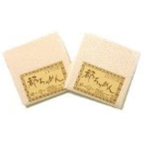 Pre-Cut (9.0 × 12.9) Plain Rayon Crepe Japanese Chirimen kimono Fabric Quilt Patchwork 115 by Miyako Chirimen - Plain Fabric Quilt