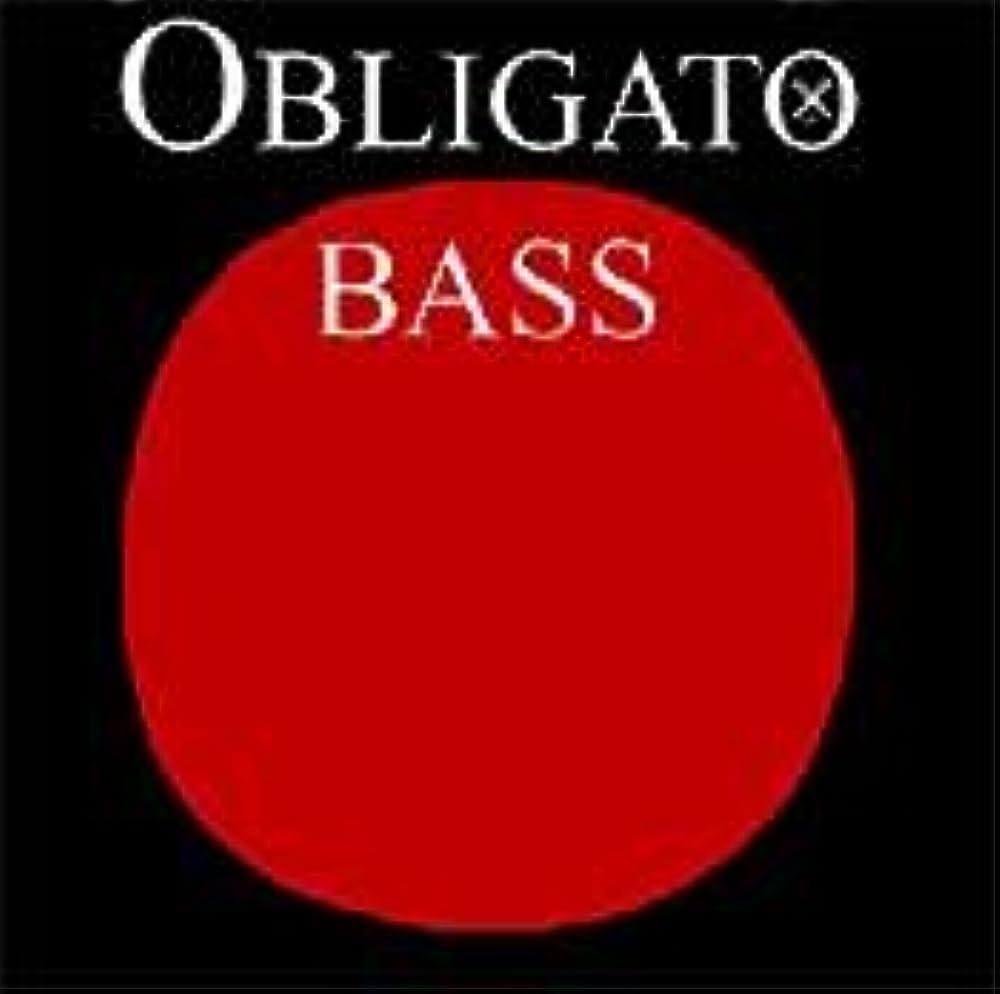 Pirastro Basssaiten Satz Obligato Solo
