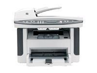 HP LaserJet MFP Multifunktions (T él écopieur/Kopierer/Drucker/Scanner) schwarz und weiß Laser Kopie (bis zu): 23ppm Kunstdruck (bis zu): 23ppm 250Blatt C4021N Kbits/s Hi-SPEED USB, 10/100Base-TX -