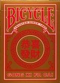 bicycle-gong-xi-fa-cai-deck-chinesischer-gruss