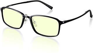 Amprofilm Blau Licht blockierender Gläser Gamer und Computer Eyewear für Deep Sleep-Digital Belastung der Augen Prävention-Anti-Blue Gläser-LED Schutz Gläsern Schwarz