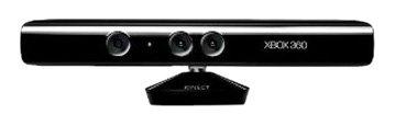 Microsoft Kinect Webcam Discount