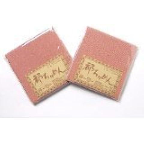 Pre-Cut (9.0 × 12.9) Plain Rayon Crepe Japanese Chirimen kimono Fabric Quilt Patchwork 106 by Miyako Chirimen - Plain Fabric Quilt