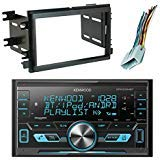 Scosche Double-din Car Stereos - Best Reviews Guide