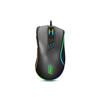 Programmable RGB Gaming Mouse, HIRALIY 5000 DPI Wired RGB Backlit Wired Optical Gaming Mouse (