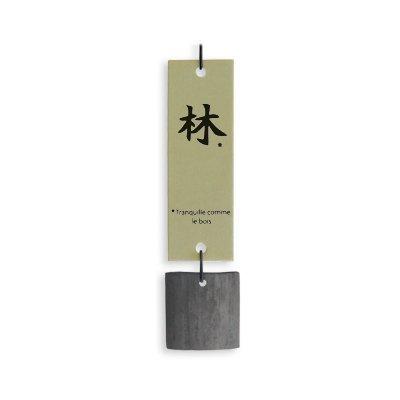 desodorisant-voiture-zen-natura-byakudan-bois-de-santal