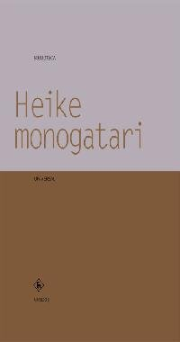 Heike monogatari (VARIOS GREDOS, Band 38)