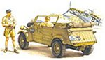 Tamiya - Vehículo de modelismo escala 1:48 (Dickie-Tamiya 32503)