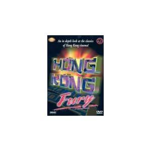 Hong Kong Fury [DVD]