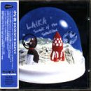 Songtexte von Laika - Sounds of the Satellites
