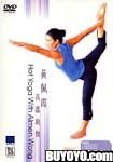 Hot Yoga with Almen Wong by Pui Ha Wong