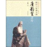 chinese-kunqu-artist-biographies-books-silverside-samsung-dingli-don-a-critical-biography-of-tang-yu