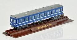 [14 ouverture de balle vente] chemin de de de fer local Toyama (Toyama) Kuha 18 (14-6) (fer ce) collection de chemin de fer [Tommy] Tech Tomytec (japon d'importation) B0088WB6EG d908d7