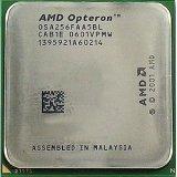 HP AMD Opteron 6234 12C BL465cG8 **New Retail**, 660081-B21 (**New Retail**)