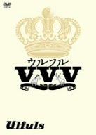 Preisvergleich Produktbild VVV [DVD]