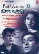 Preet Na Jane Reet ( Hindi B/w) Year 1966 by Shammi Kapoor