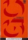 Grundlagen der Gas-Chromatographie.