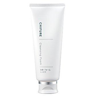 Chifre Face Wash - Moisture - 150g