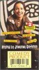 Preisvergleich Produktbild Comedy Product [VHS]
