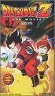 Dragon Ball Z: Dead Zone [VHS]