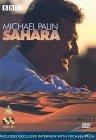 Sahara, 1 DVD, englische Version (Sahara, Dvd)