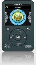SUPER SAVINGS SHOP Digitaler Koran enmac eq509