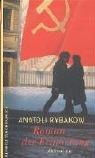 Roman der Erinnerung