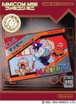 Famicom Mini Mappy