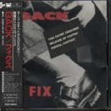 Fix by Gack (1996-06-26)