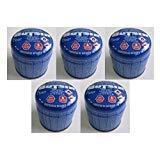 Pack de 5 - cartucho de gas 190 gr – bombona perforable con limitador de fugas – botella camping gas - garantía y calidad Butsir