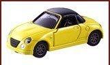 Tomica Limited 0030 Daihatsu Copen (japan import) d'occasion  Livré partout en Belgique