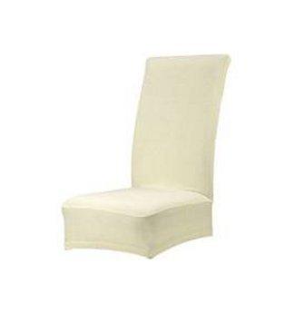 zhoke-extrable-lavable-fundas-de-asiento-hotel-restaurante-comedor-silla-cubierta-beige-champn-small