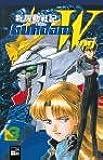 Gundam Wing, Bd.3