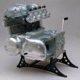 Minicraft modèles Honda 750 Moteur Echelle 1/3